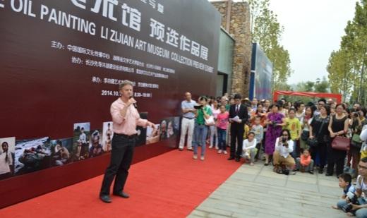 Michael Binkley Changsha Li Zijian exhibition