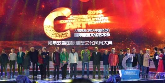 Michael Binkley Changsha international sculpture festival 2014 China